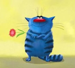 Funny striped cat smiling and holding a flower. A really lovely greeting card.